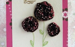 Открытка на день рождения с цветочками за 6 шагов своими руками