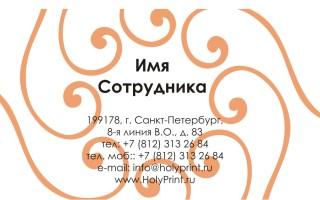 Бесплатный макет визитки для салонов штор