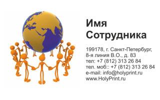 Макет визитки бизнес, электронная коммерция