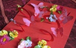 Объемная открытка со спиралью, бабочками и цветочками своими руками