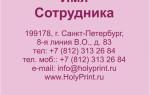 Макет визитки для магазинов тканей с бордовым фоном