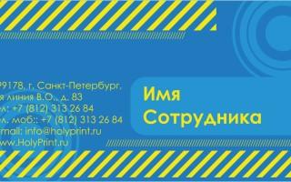 Макет визитки для автомастерских
