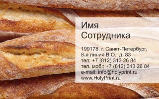 Макет визитки для пекарни