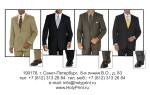 Макет визитки для магазина мужской одежды