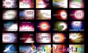Набор образцов визиток в eps