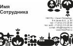 Макет визитки для магазина специй