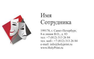 Макет визитки с театральными масками
