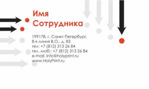 Макет визитки для автошколы