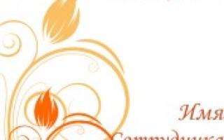 Макет визитки с огненным цветком