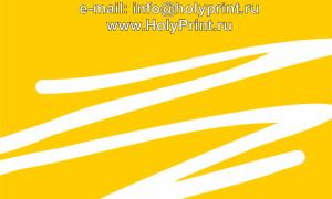 Макет визитки для сотрудников магазинов канцелярских пренадлежностей