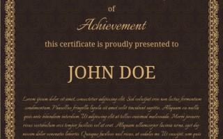 Образец Сертификата повышения квалификации