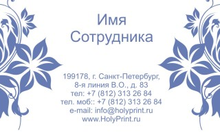 Бесплатный макет визитки с синими цветами и узорами