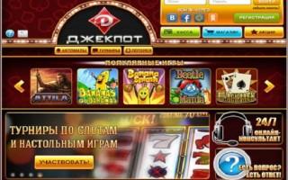 Онлайн казино — чем объясняется популярность