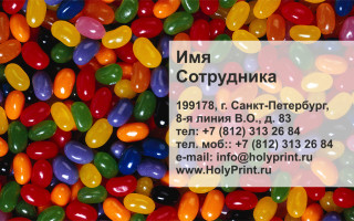 Макет визитки для кондитерской фабрики