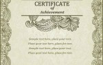 Шаблон подарочного сертификата в eps