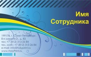 Макет визитки для креативных директоров