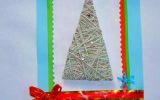 Новогодняя открытка с бантиком и ёлкой своими руками
