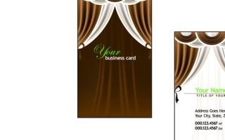 Визитка с коричневыми шторами