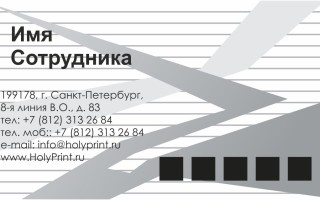 Макет визитки для сотрудников магазинов канцелярских товаров