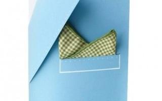 Оригинальная поздравительная открытка своими руками для мужчин в виде костюма