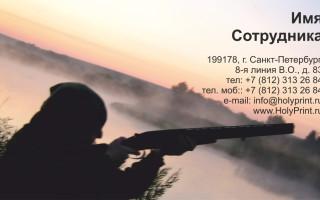 Макет визитки Рыболовно-охотничий клуб