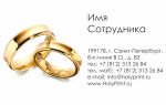 Макет визитки для брачного агентства