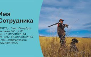 Макет визитки для охотничьих клубов