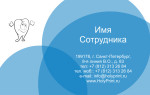 Шаблон визитки для стоматологических клиник