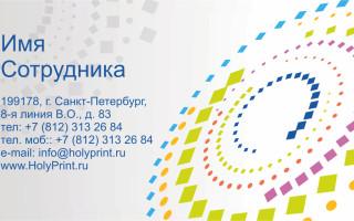 Макет визитки для людей связанных с рекламой