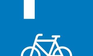 Табличка Парковка велосипедов
