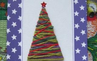 Новогодние открытки с елочкой из разноцветных ниток своими руками