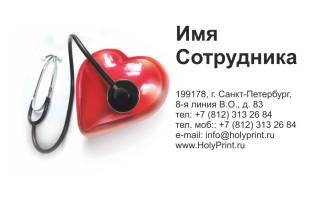 Макет визитки для семейного врача