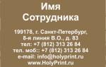 Макет визитки ткани в коричневых тонах