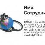 Макет визитки для частных клиник