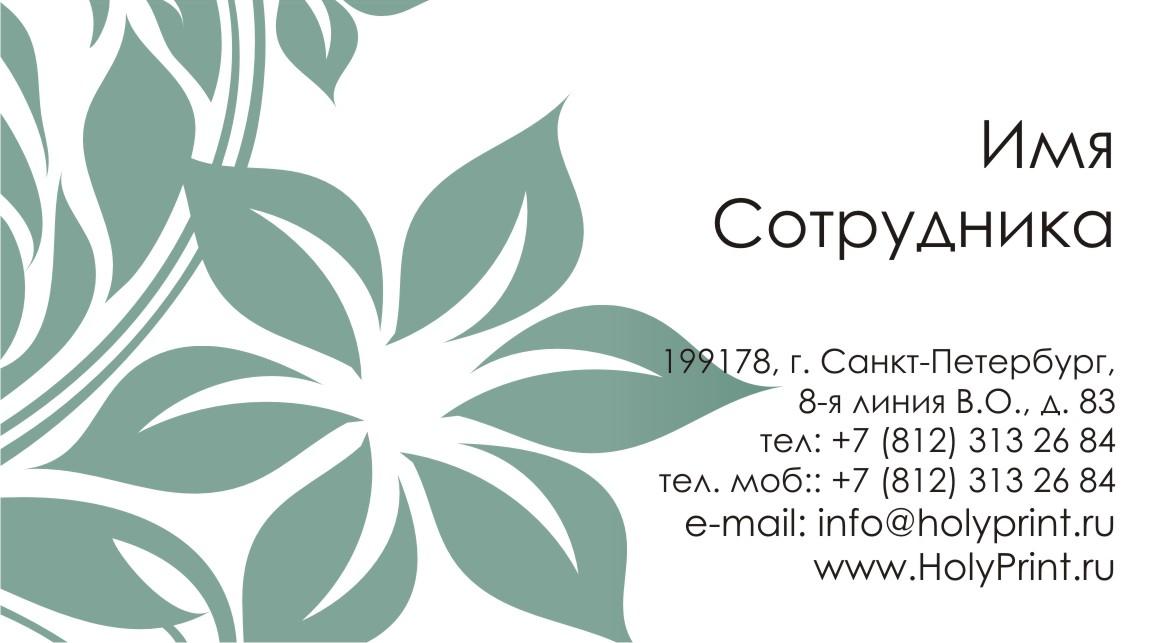 картинки в векторе для визиток психолога если православные храмы