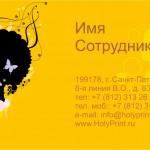 Макет визитки для сотрудников парикмахерских