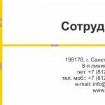 Макет визитки с линиями платы