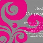 Макет визитки с орнаментом Боди Арт