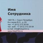 Бесплатный макет визитки для салонов красоты и парикмахерских