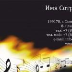 Макет визитки для сотрудников магазинов музыкальных инструментов
