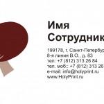 Макет визитки с нарисованной девушкой