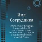 Макет визитки для сотрудников ночных клубов