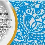 Макет визитки с синим орнаментом