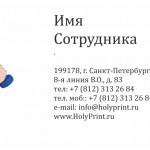 Шаблон визитки фитнес для беременных