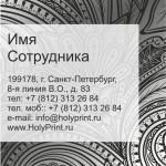 Макет визитки салона обоев