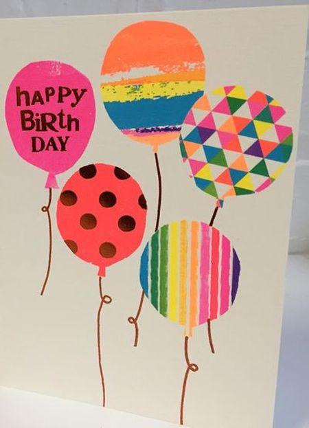 Открытка на день рождения воздушные шары своими руками