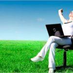 Успех в жизни и отдых