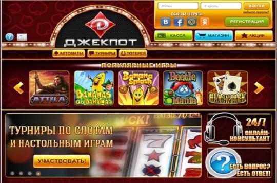 фото панели онлайн казино