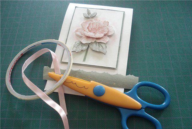 Днем, открытки с помощью ножницы